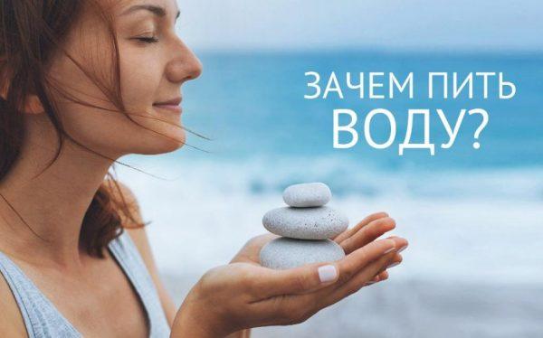 Вода не имеет в составе витаминов, однако не менее полезна для организма человека