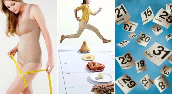 Диетологи считают нормальным темпом потери веса до 5 кг в месяц