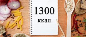 Диета 2000 калорий в день: меню на неделю для женщин и мужчин