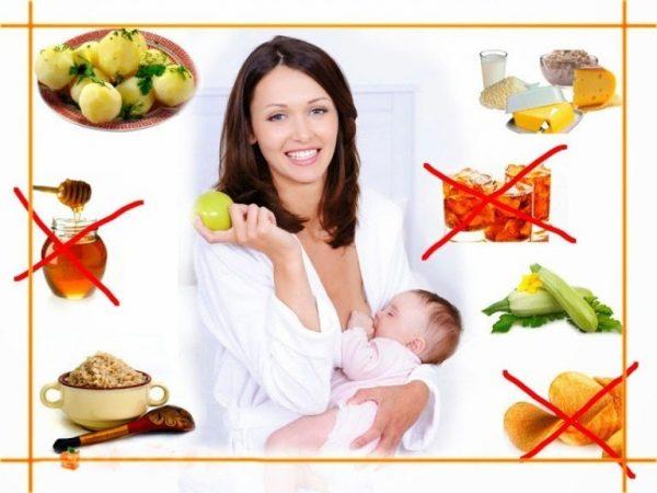 Что нельзя есть на диете кормящих мам для похудения