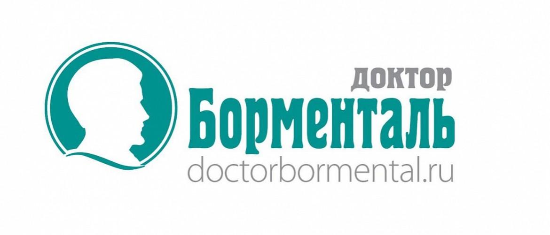 Диета доктора Борменталя: таблица, меню, рецепты
