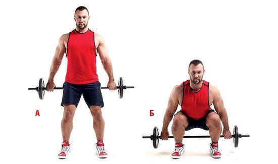 Гакк-упражнение со штангой