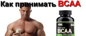 Препараты для быстрого набора мышечной массы