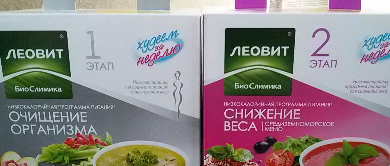 Что «есть» диета Ксении Бородиной ХУДЕЕМ ЗА НЕДЕЛЮ и поможет ли она?